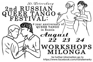 2nd Russian Queer Tango Festival 2014