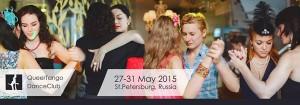 Russian Queer Dance Festival 2015_f