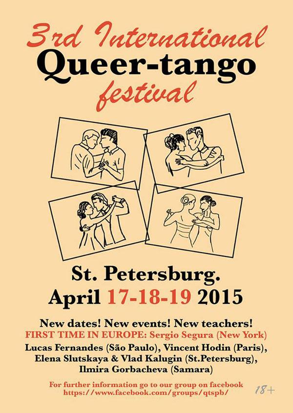 3rd Queer-tango Festival St Petersburg_x