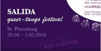 4. Queer Tango Festival in Russia