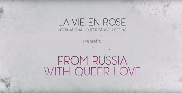 LVR 2017 - Short Film by Alexandr Vinogradov