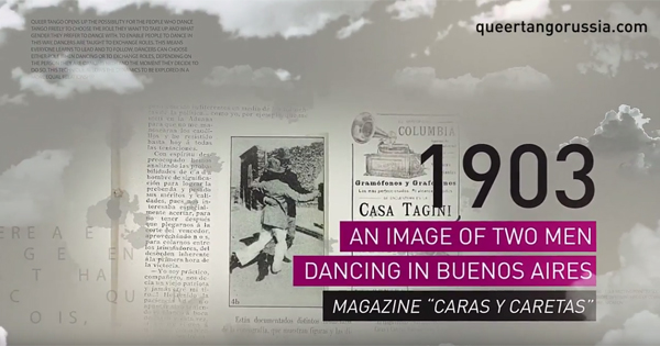IMAGES AND FILMS ON QUEER TANGO