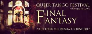Queer tango festival_Russia2017