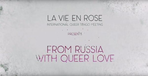 LVR 2017 – Short Film by Alexandr Vinogradov