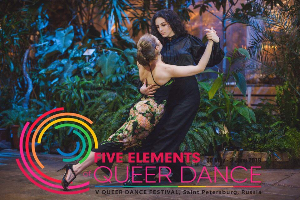 V Elements – Queer Dance Festival, Russia